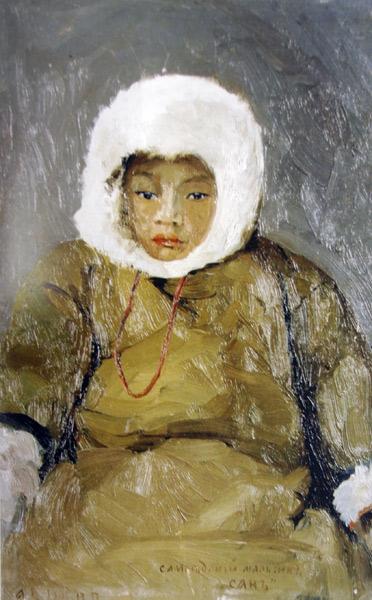 А. А. Борисов. Самоедский мальчик Сан, 1901 г. Музей Арктики, Архангельск