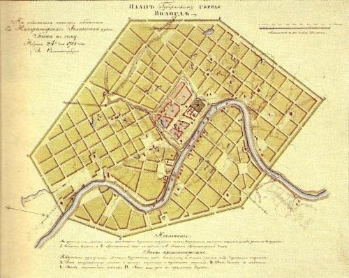План губернскому городу Вологде, 1781 г.