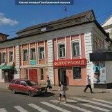 Дом купца Попова в Рыбинске — ещё один «братик» вологодской аптеки Линдера. Уважаемый памятник — старейшее здание города! Фото: Яндекс.Панорамы