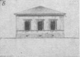 Один из первых проектов на три окна из первого альбома (чертёж № 45), 1809 г.