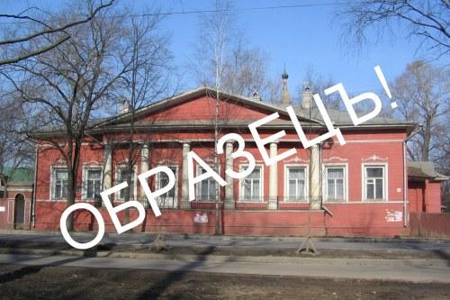 Дом Волкова (1-я треть XIX века). Фото: Игорь Воронин