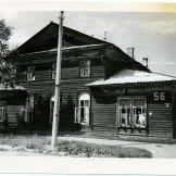 Дом Кузнецовой (1831 г.), ул. Ветошкина, 10. Фото: автор неизвестен (памятник снесён в 1990-е, сейчас новодел)