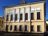 Дом в Москве на ул. Станиславского, 13, стр. 1. Фото: Александр Дуднев