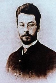 Василий Кандинский. Фото 1880-х гг.